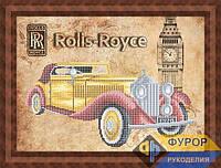 Набор для вышивки бисером - Ретро авто Rolls Royce, Арт. ПБч3-61