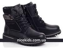 Детские зимние ботинки для мальчика 34р