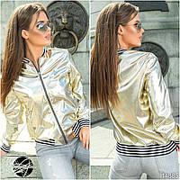 Молодежная куртка из экокожи золотистого цвета на манжете. Модель 14885, коллекция осень-зима 2017-2018
