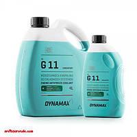 DYNAMAX Ultra G11 синий концентрат -50°C 4л