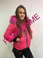 Куртка зимняя детская на девочку очень хорошего  качества