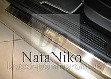 Защитные хром накладки на пороги Fiat Linea (фиат линеа 2007г+)