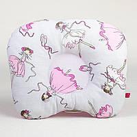 Детская ортопедическая подушка BabySoon Балеринка 22 х 26 см цвет серый (167)