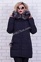 Зимняя куртка  синяя с мехом Damader №1750, фото 1