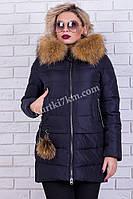 Куртка зимняя с мехом енота Symonder 7149, фото 1