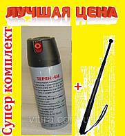"""Газовый баллончик """"Терен 4М (МВД)+дубинка телескопическая """"Классика"""", фото 1"""