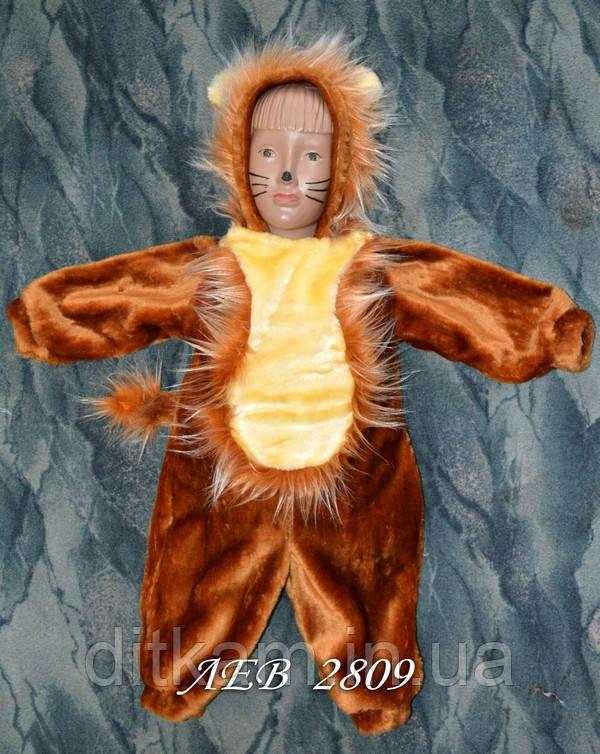Детский карнавальный костюм Льва 1,5-3 годика