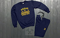 Мужской спортивный костюм Adidas Original 1949
