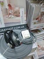 Нагревательный кабель GrayHot тонкий двухжильный для подогрева пола