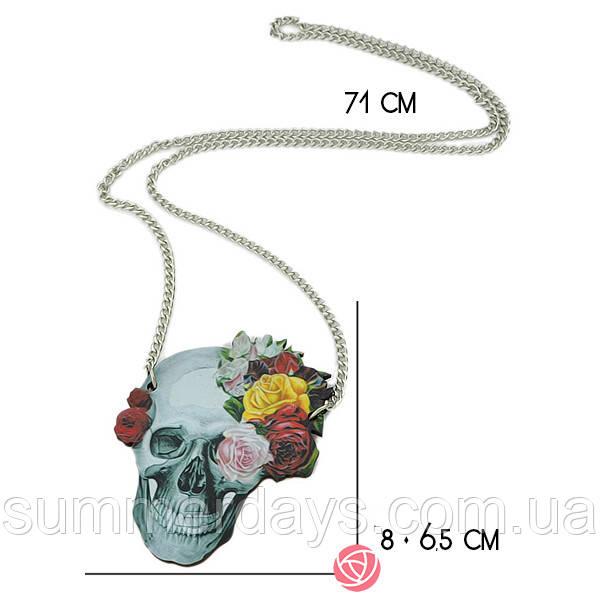 Размеры кулона с черепом с цветами