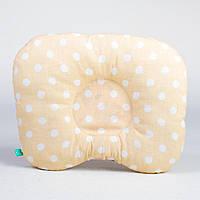 Подушка ортопедическая для новорожденных BabySoon Белый горошек на бежевом 22 х 26 см (184)