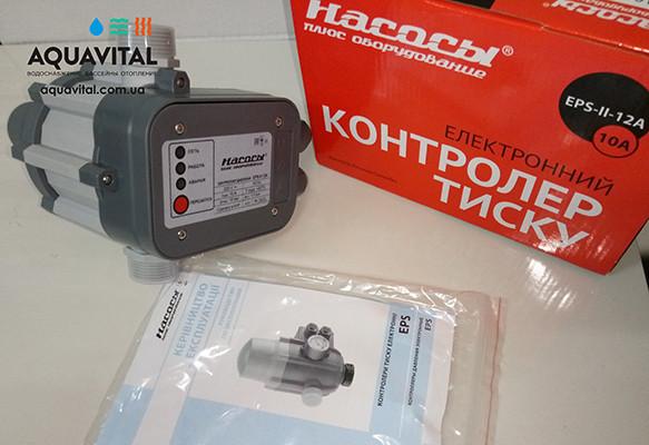 Электронный контроллер давления «Насосы+» EPS–II–12A