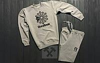 Спортивный костюм Reebok, рибок серый