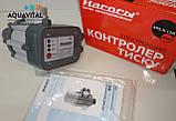 Контроллер давления Насосы+оборудование EPS–II–12A, фото 3