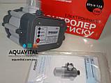 Контроллер давления Насосы+оборудование EPS–II–12A, фото 4
