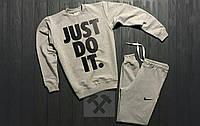 Cпортивный костюм Nike Just do it