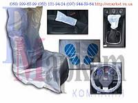 Комплект мешков для технического обслуживания