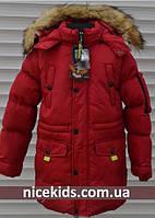 Детская зимняя куртка парка для мальчика 134,140, 146р