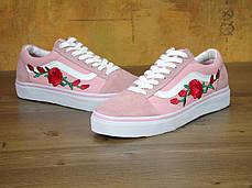 Женские кеды Vans Old Skool Roses Pink . ТОП Реплика ААА класса., фото 3