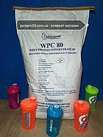 Протеин WPC 80%белка  Milkiland ( Польща )
