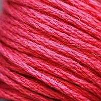 Мулине Bestex (Бестекс) для вышивания, № 150, (Пыльная роза оч.т.)