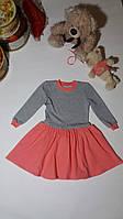 Сукня для дівчинки з двонитки сіра з персиковим Платье теплое для девочки