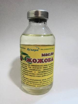 Масло жожоба-натуральное масло (100мл,Россия), фото 2