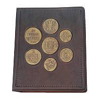 Альбом для монет из натуральной кожи