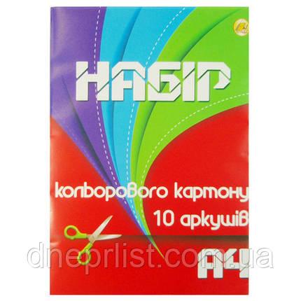 Картон цветной, 10 листов (10 цв), А4, фото 2