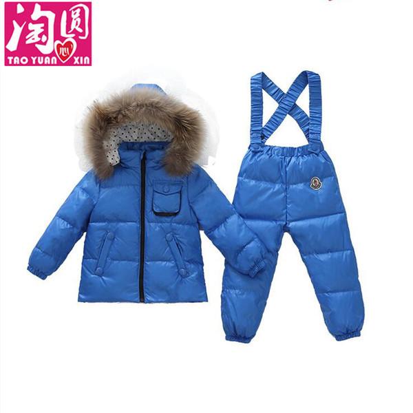 Детский зимний костюм с кармашком на груди