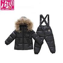 Детский зимний костюм с кармашком на груди, фото 3