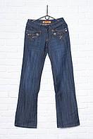 """Стильные женские джинсы """"UNO"""". Артикул: S379"""