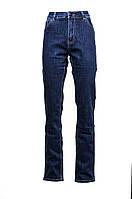 Женские джинсы. Артикул: W0764C