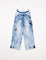 Молодежные женские джинсы. Артикул: U858. Цвет: Голубой