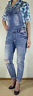 Женский джинсовый комбинезон. Артикул: SH9090
