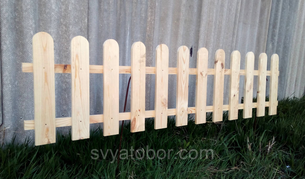 Штакетник деревянный садовый высотой 40 см