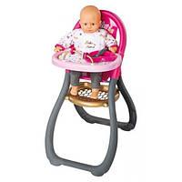 Стул для кормления Baby Nurse с аксессуарами Smoby