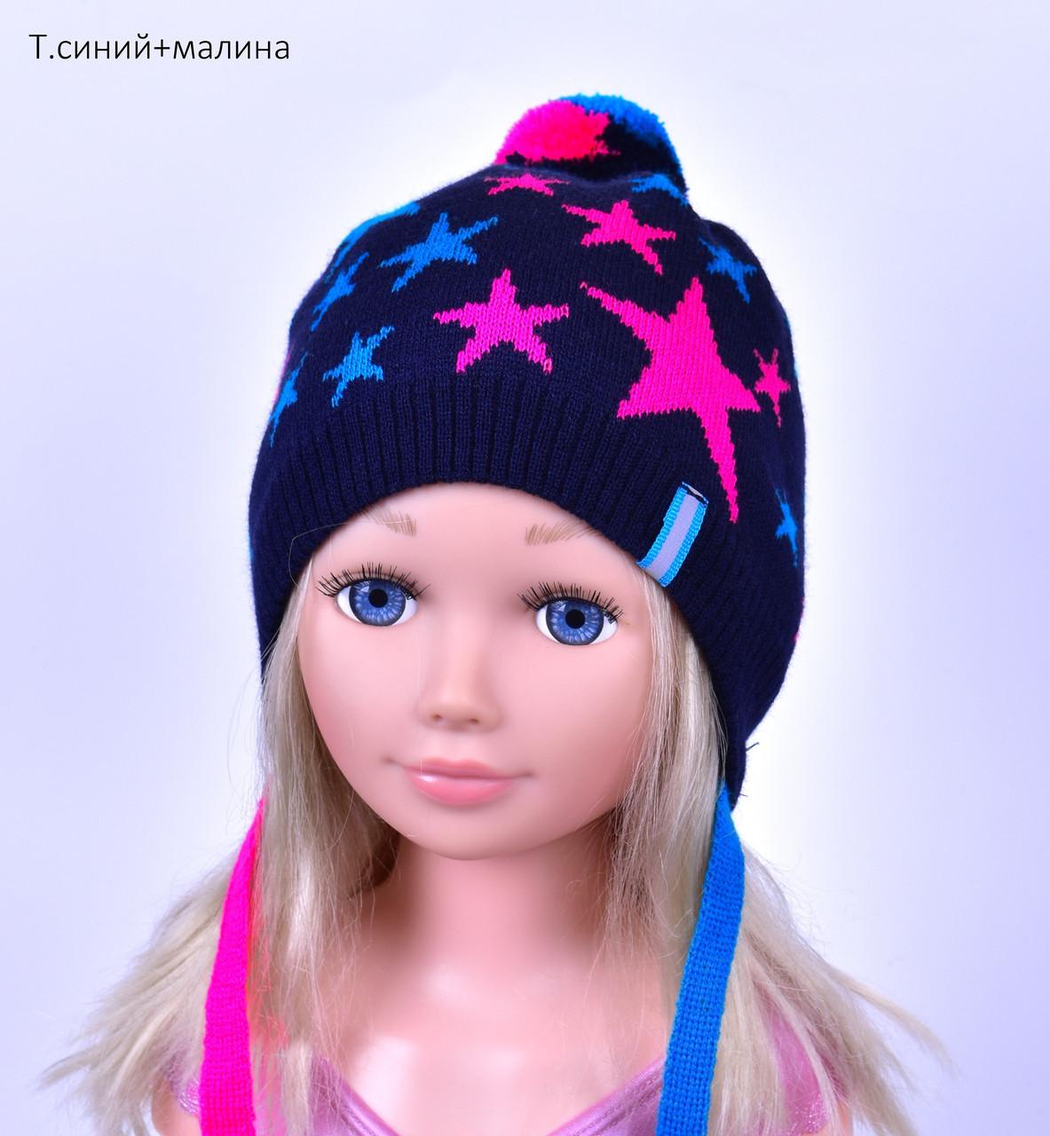 Яркая детская демисезонная шапка с завязками