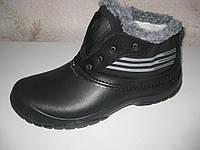 Теплые, не промокаемые ботинки из EVA пены на осень зиму и весну р.40,41,42,43 теплющие взрослым и детям