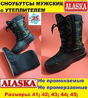 Сапоги мужские с утеплителем. Сноубутсы Alaska