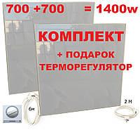УКРОП Керамик 1400 керамический обогреватель (комплект)