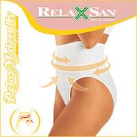 Бандаж-трусы послеродовые RelaxMaternity SLIM арт.5200, (Италия)