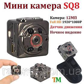 SQ8 Мини видео камера Full HD! Датчик движения, ночная подсветка!