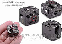 SQ8 Мини видео камера Full HD! Ночная подсветка!, фото 2