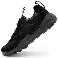 Мужские кроссовки для бега Nike Mars Yard 2.0 полностью черные. - Реплика р.(41, 42, 43, 44)