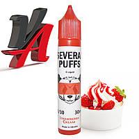 Жидкости для электронных сигарет Several Puffs - Strawberry Cream