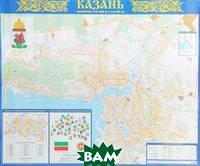 Казань. Настенная карта