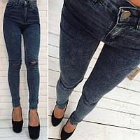 Женские джинсы стрейч рванка на коленях Турция, фото 1