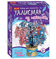 Набор для творчества Талисман из пайеток Дерево любви 5+ Код: 15100054Р Изд: Ранок