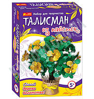 Набор для творчества Талисман из пайеток Дерево богатства 5+ Код: 15100055Р Изд: Ранок